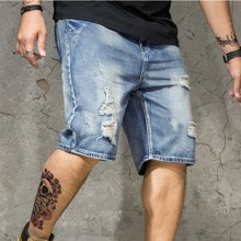 Men Bleached Wash Ripped Denim Shorts