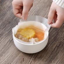 30pcs Soup Oil Absorption Paper