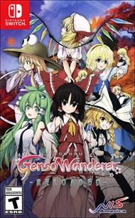 Touhou Genso Wanderer: Reloaded