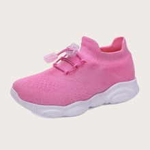 Girls Drawstring Decor Wide Fit Sneakers