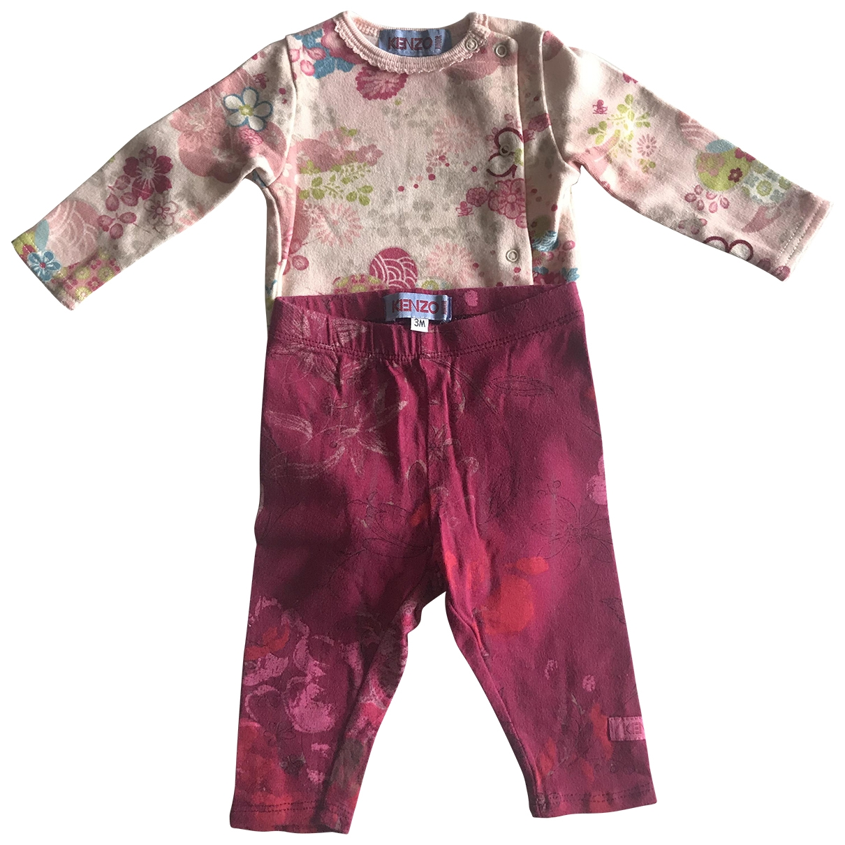 Kenzo \N Multicolour Cotton Outfits for Kids 3 months - up to 60cm FR