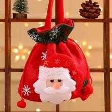 Santa Claus Candy Bag