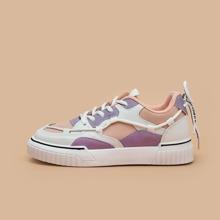 Skate Schuhe mit Farbblock