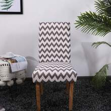 Chevron Pattern Stretchy Chair Cover