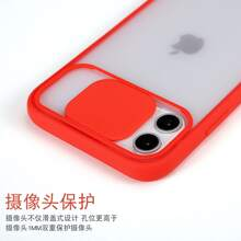 Mobile iPhone Case