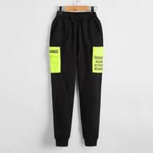 Neon Lime Jogginghose mit Kordelzug auf Taille und Taschen Klappen