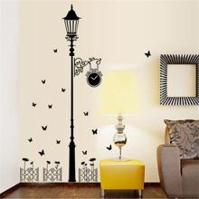 Street Lamp & Butterfly Print Wall Sticker