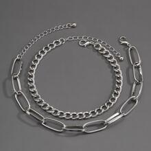 2pcs Guys Simple Chain Bracelet