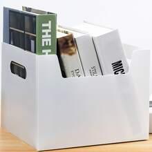 1 Stueck Dateispeicherbox