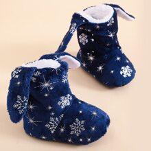 Botas para bebe Sin cremallera