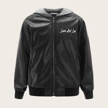 PU Leder Jacke mit Buchstaben Grafik, Kontrast und Kapuze