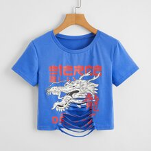 Dragon Graphic Ripped Crop Top