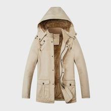Guys Sherpa Lined Zipper Jacket