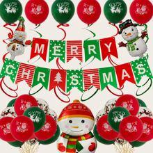 65 piezas set globo de fiesta de Navidad
