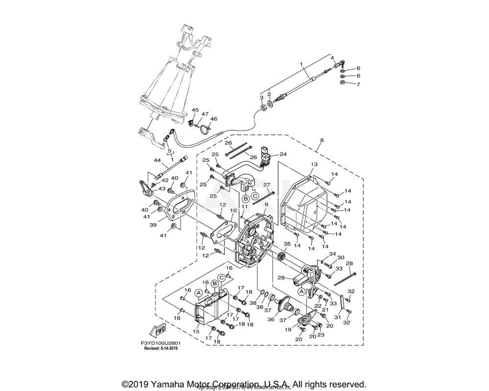 Yamaha OEM F1B-6151S-00-00 NUT