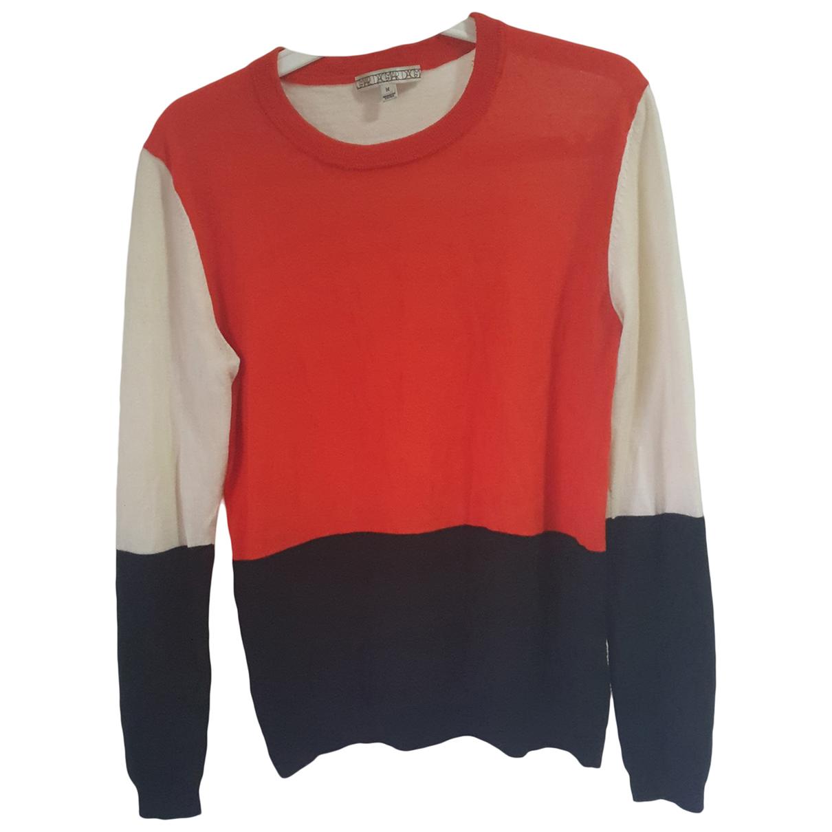 Dagmar N Multicolour Wool Knitwear for Women M International
