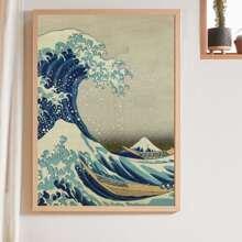 Wave Print Wandmalerei ohne Rahmen