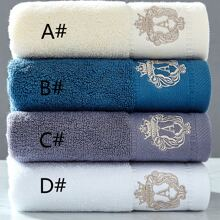 1pc Embroidery Pattern Towel