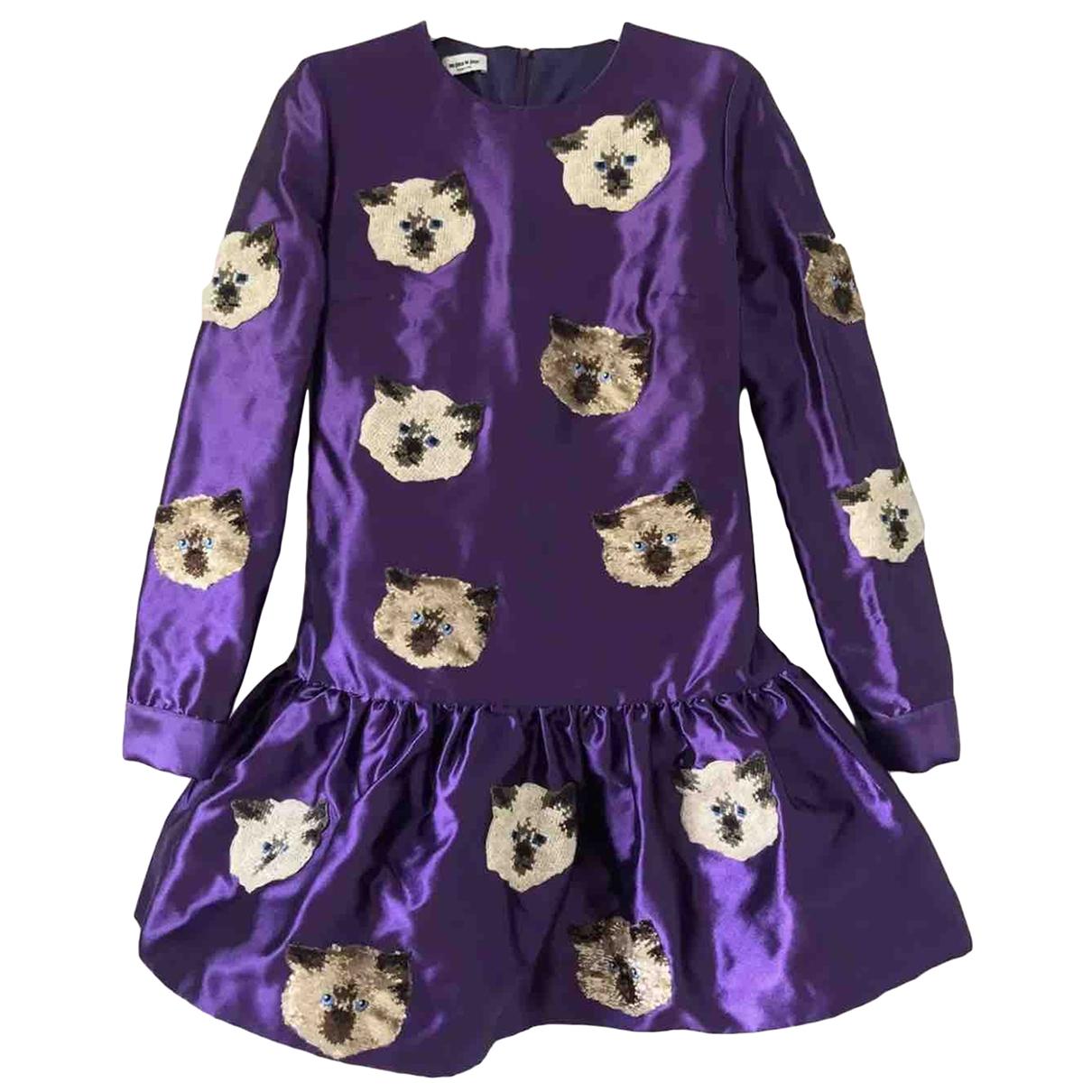 Au Jour Le Jour \N Kleid in  Lila Polyester