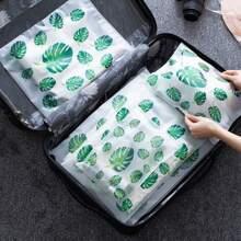 5pcs Leaf Print Travel Storage Bag