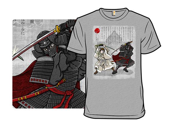 Return Of The Samurai T Shirt
