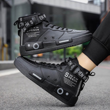 Men Letter Graphic Lace-up Front Sneakers