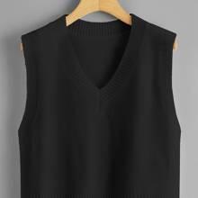 Plus V-Neck Solid Sweater Vest