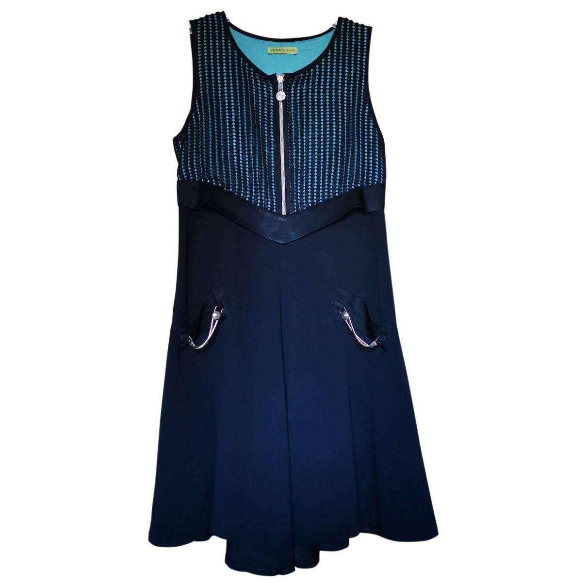Armani Jeans \N Multicolour dress for Women 40 IT