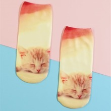 Calcetines con estampado