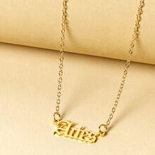 Letter Charm Necklace
