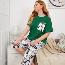 Schlafanzug Set mit Pop Muster