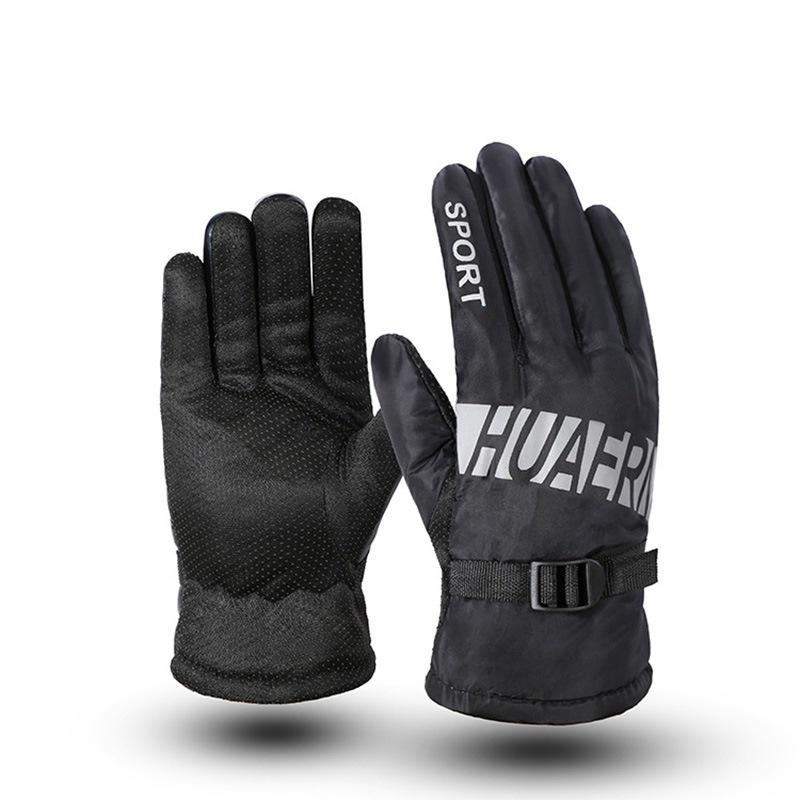 Ericdress Letter Sports Fall Men's Gloves