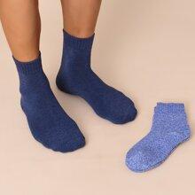 2 pares calcetines simples de hombres
