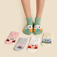 5 Paar Socken mit Tier Muster