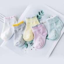 5 Paare Baby Socken mit Kontrast Saum