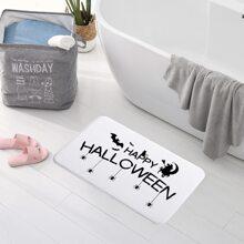 Bodenmatte mit Halloween Buchstaben Grafik