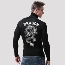 Camiseta con estampado de dragon chino de cuello alto