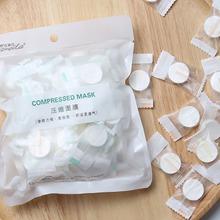 60 piezas set mascara de compresion