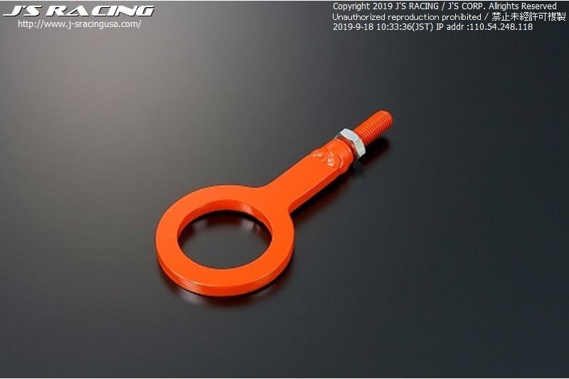 Js Racing Type S Bumper Rear Towing Hook Honda S2000 00-09