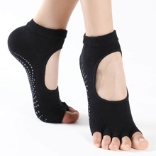 1pair Yoga Cut-out Detail Ankle Socks