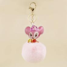 Mouse Pom Pom Charm Keychain
