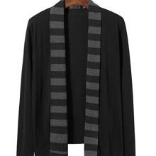 Mantel mit Streifen Einsatz und offener Vorderseite