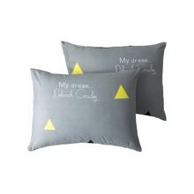 1 par funda de almohada con estampado de slogan sin relleno