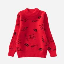 Girls Lip & Crown Pattern Fluffy Knit Sweater