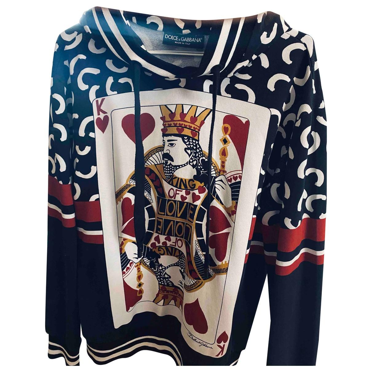 Sudadera Dolce & Gabbana