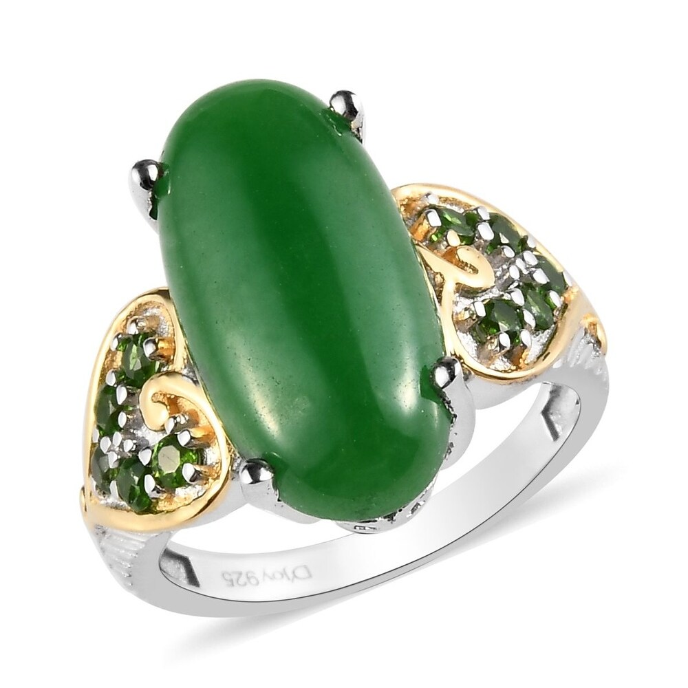 Yellow Gold Silver Dyed Jade Chrome Diopside Ring Ct 7.7 (Ring 7)