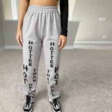 Pantalones deportivos con estampado de letra de cintura elastica