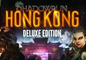 Shadowrun: Hong Kong Deluxe Edition Steam CD Key