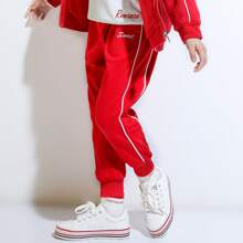 Girls Contrast Piping Sweatpants