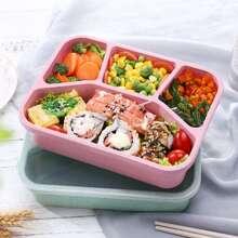1pc Multi-grid Random Lunch Box